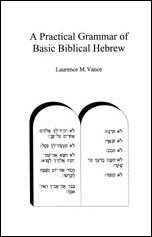 A Practical Grammar of Basic Biblical Hebrew, 134 pages, ringbound, $12.95
